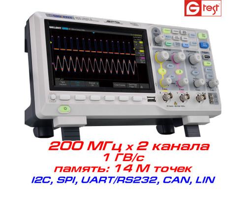 SDS1202X-E осциллограф, 200 МГц, 1ГВ/с, 2 канала