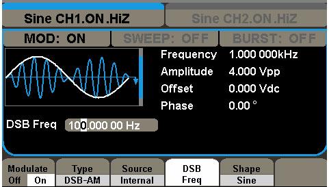 Генератор Siglent SDG5162: Функции модуляции.