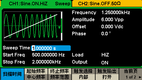 Генератор Siglent SDG2082X: функция качающегося генератора