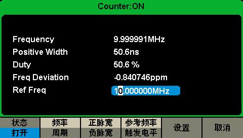 Генератор Siglent SDG2082X: встроенный частотомер